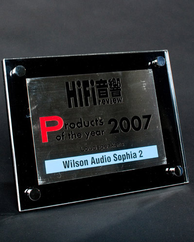 Product of the Year - 2007