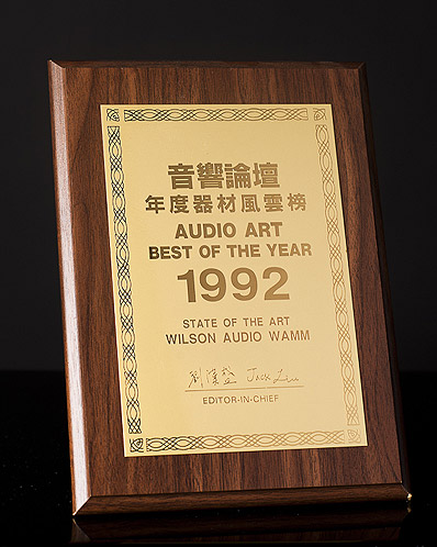 Best of the Year - 1992